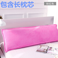 法莱绒加厚双人枕头套45*150cm 珊瑚绒长枕套情侣枕套纯色 48cmX150cm