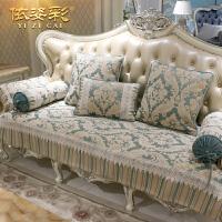 欧式沙发垫布艺实木坐垫防滑真皮加厚套四季通用巾客厅定做
