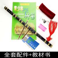 开心美猴王(HAPPY MONKEY) 笛子乐器初学入门竹笛苦竹横笛877学生笛