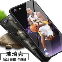 NBA手机壳苹果6s钢化玻璃篮球个性创意iphone6plus套潮男女六