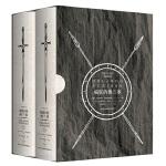 正版现货 疯狂的奥兰多(全二册)多雷插图本 卢多维科阿里奥斯托/著 一部精彩而浪漫的骑士传奇 西方玄幻爱情小说书籍