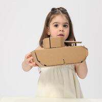 幼儿园手工制作材料包纸壳飞机纸板儿童玩具纸箱diy坦克汽车模型