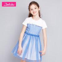 笛莎童装女童裙子2020夏季新款中大童儿童女孩格子网纱拼接连衣裙