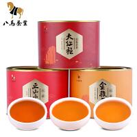 八马茶业 金骏眉红茶武夷正山小种 大红袍茶叶罐装组合240克