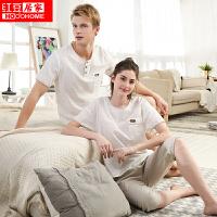 红豆居家情侣睡衣男女士春夏纯棉短袖圆领套头简约徽标利发国际lifa88服套装