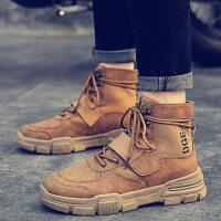 马丁靴男英伦靴子高帮雪地男鞋冬季中帮短靴百搭工装沙漠靴潮