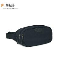 户外腰包男女多功能实用大容量防水耐磨休闲运动收银腰包