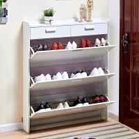 翻斗鞋柜超薄17cm门口鞋柜简约现代门厅柜省空间简易组装经济型