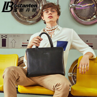 【一件2折】波斯丹顿商务真皮男包横款手提包单肩斜挎包牛皮电脑包男士公文包B1172083小号