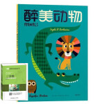 *畅销书籍* 醉美动物 每页一种动物,以新颖独特的画风将动物的显著特征展现在超大画报上,使孩子轻松认识这些动物并且加深