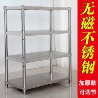 厨房不锈钢置物架四层落地收纳架子多功能货架微波炉架烤箱架层架
