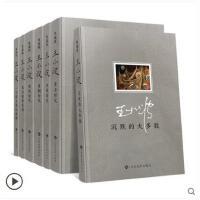 王小波全集7册 沉默的大多数 我的精神家园 一只特立独行的猪 黑铁青铜白银黄金时代三部曲 小说书籍 东南亚战场