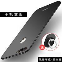 红米6手机壳硅胶Redmi7红米note7保护摄像头note7pro小米9男女款6pro小米play 红米6 星空黑-