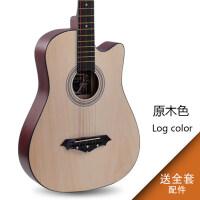 38寸民谣木吉他初学者入门学生练习男女生吉它乐器a299