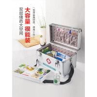 【支持礼品卡】家庭装家用医药箱大容量急救医疗箱医护医用箱收纳盒带药全套应急 jx5