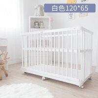 婴儿床实木拼接大床多功能床新生儿宝宝儿童床加宽床日式a374