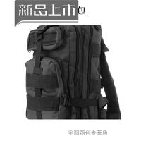 3P攻击包男特种兵战术背包军迷户外背囊防水25l多功能迷彩双肩包SN5144 20-30升