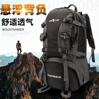登山包双肩男旅行包女防水大容量背囊运动徒步户外背包60L