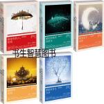 郭敬明私想家系列5册 *你的人,是我+前往闪亮的旧时光+所有关于爱的+凝固的时间+把孤单岁月分享