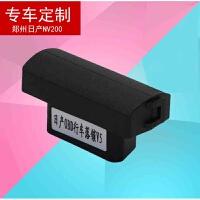 于郑州日产NV200自动落锁器NV200汽车中控智能防盗器专车改装 汽车用品 NV200