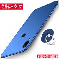 红米note7手机壳保护摄像头Redmi7红米Note7Pro壳硅胶paly套防摔小金刚