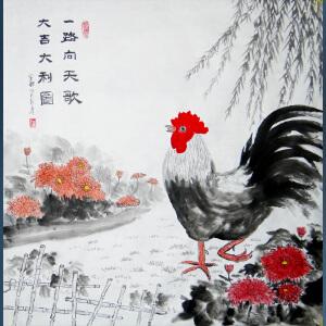 实力派彩墨画家  王红彦  一路向天歌   /81