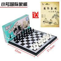 国际象棋套装可折叠棋盘磁性棋子学生儿童培训用大号多种