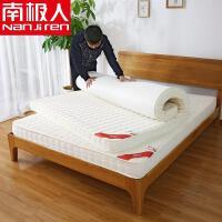 床垫加厚40cm 超厚 软垫1.8x2.0双人席梦思保暖1米2单人一米五1.5
