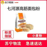 【苏宁超市】七河源高筋面包粉1.5kg