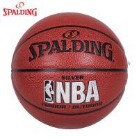 斯伯丁篮球64-531NBA银色经典PU真皮水泥地室内外74-608Y