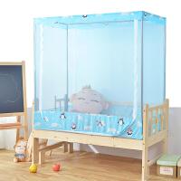 定制儿童床蚊帐 婴儿床小床 拼接床蚊帐定做 不锈钢支架加密防尘顶