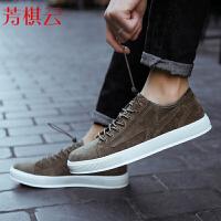 2018新款男鞋真皮男士运动休闲板鞋青冬潮流韩版个性鞋