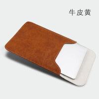 苹果笔记本内胆包 Macbook pro5.4 3.3保护皮套壳air.6英寸