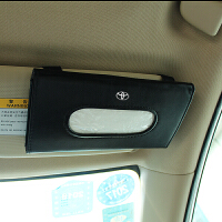 汽车用纸巾盒抽车载车内饰天窗遮阳板挂式创意抽纸盒套餐巾纸抽盒SN4455