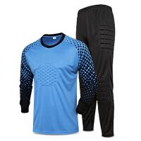 长袖足球守门员套装守门衣服男儿童款龙门服加厚保护垫门将服
