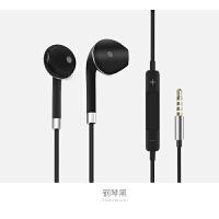 三星s8+plus耳机s9+入耳式s7es6/c9proc7/c5/a9/s5/s4/a8/a5挂 官方标配