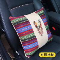 汽车安全带护肩套内饰套装装饰档把套档位套手刹套后视镜套民族风