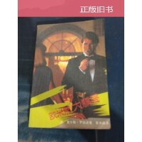 【二手�f��8成新】�W米茄大�_局 /查��斯.�_伯�d 中��文�出版公司