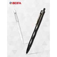贝发按动式中性笔ins冷淡风学生用圆珠笔日式中性笔黑色简约0.5笔高颜值创意文具办公用品签字笔