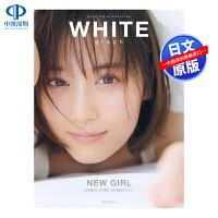 现货【深图日文】WHITE graph 005 乃木坂46 山下美月 日本原版进口 正版书