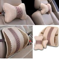 汽车头枕一对护颈枕车用靠枕颈椎枕车内用品座椅夏季冰丝腰靠套装SN2879
