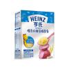 亨氏面条  超金健儿优婴儿膳食纤维杂粮面条256g 宝宝辅食