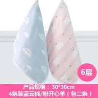 棉方巾棉六层纱布小毛巾洗脸吸水婴幼儿园手帕 30x30cm