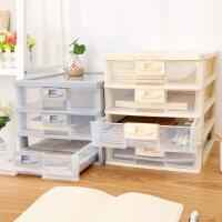 门扉 文件收纳盒 办公室多层桌面资料票据收纳柜置物架创意抽屉式收纳箱文具储物箱