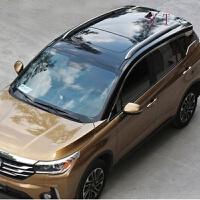 汽车全景天窗膜 车顶膜 装饰贴膜 改色膜