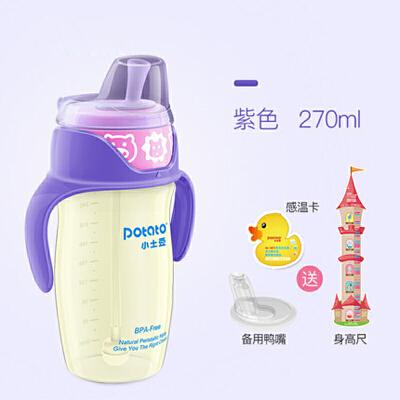 儿童宝宝吸管鸭嘴学饮喝水杯6-18个月家用带手柄