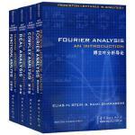 正版现货世图科技4册复分析实分析泛函分析傅立叶分析导论数学