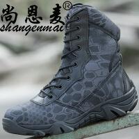 户外蟒纹迷彩军靴战术靴作战靴特种兵沙漠靴男高帮登山靴