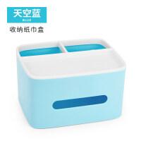 创意家居家用小东西百货生活日用品厨房卫生间用具家庭收纳纸巾盒 蓝色