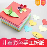 折纸彩纸幼儿园儿童正方形花千纸鹤制作材料a4彩色卡纸厚手工纸